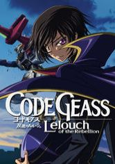 Code Geass - Lelouch of the Rebellion