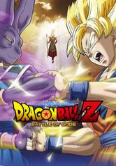 Dragon Ball Z : Battle of Gods